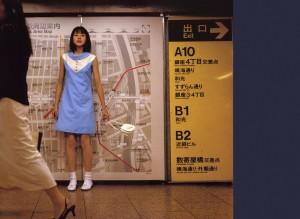 長澤まさみ少女伝説 (32)