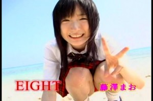 EIGHT藤澤まお (1)