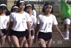 ブルマ体操着 (1)