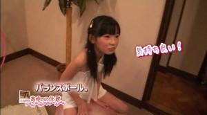 牧原あゆ 「純真無垢~ホワイトレーベル~」 (102)