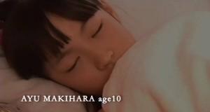 牧原あゆ 純真無垢~ホワイトレーベル~ Part3 (1)