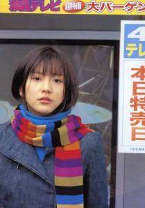 長澤まさみ少女伝説 (36)